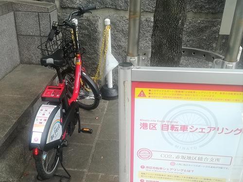 港区 自転車シェアリング