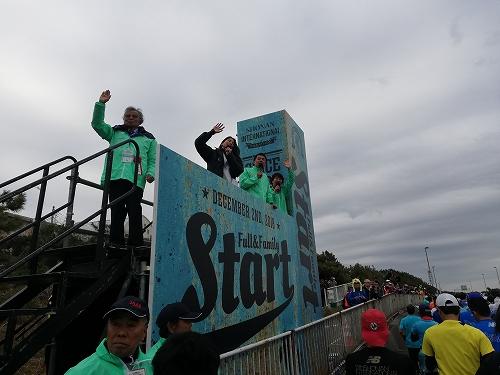 第13回湘南国際マラソン