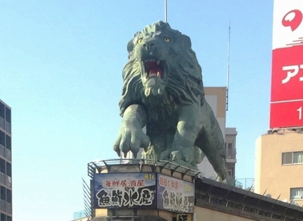 川口 ライオン